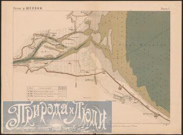 Карта. Устье р. Шелони